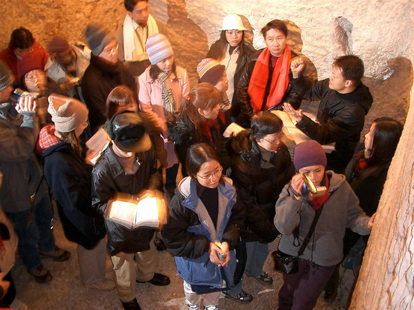60a Dungeoun, where Jesus was imprisoned