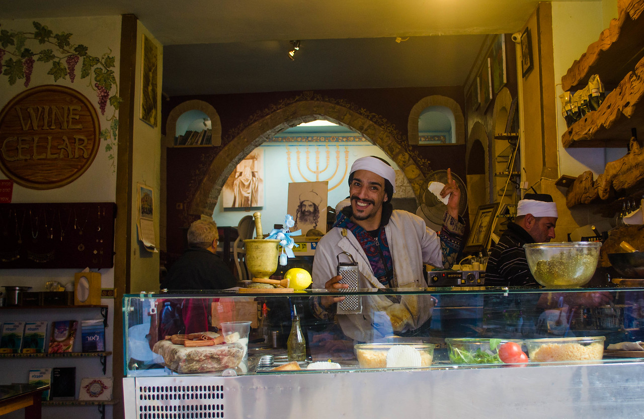 People of Tzfat