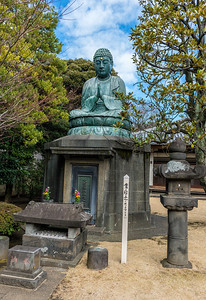 Tenno-ji temple 17th century bronze statue of Buddha