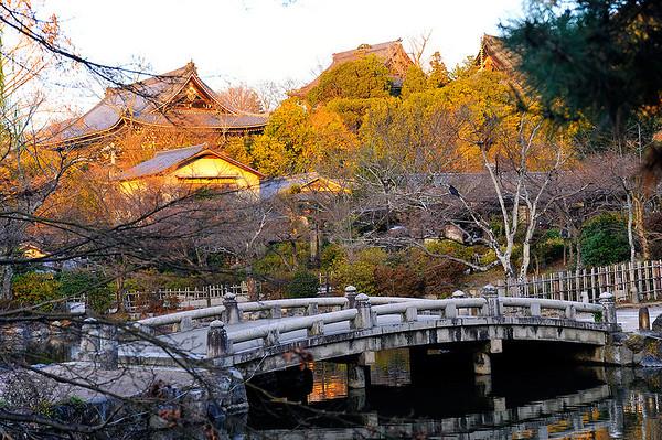 Park, Kyoto