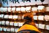Leaving New Year's wishes, Meiji Shrine, Tokyo, Japan