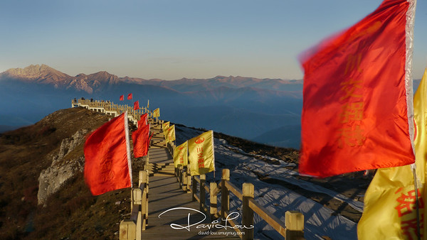 Lookout point, approaching Huanglong