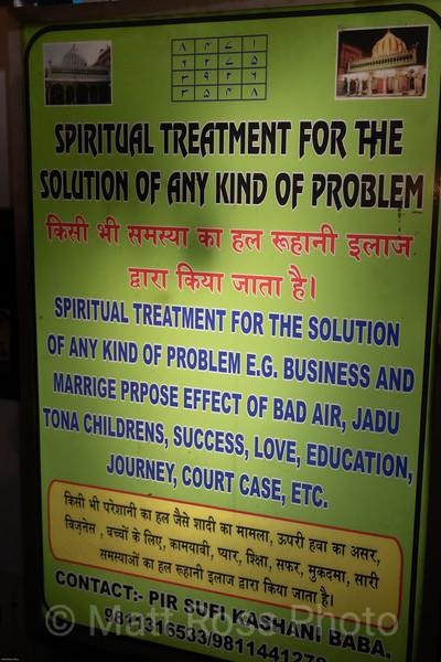 """SPIRITUAL TREATMENT FOR BAD AIR & JADU TONA CHILDRENS..."""