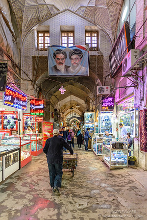 entrance of the old Bazar of Isfahan