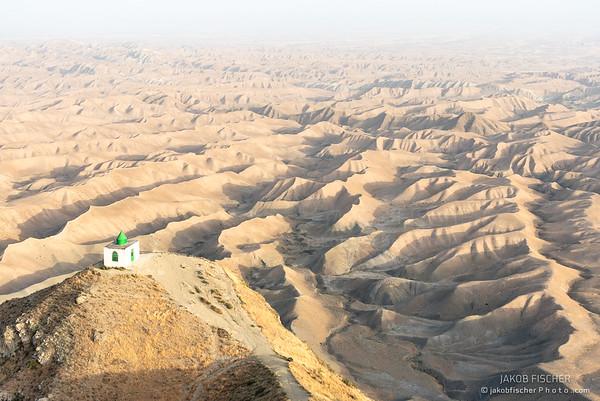 Tomb of Khaled Nabi, Iran