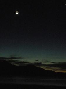 beginning of night, Kuching, Sarawak