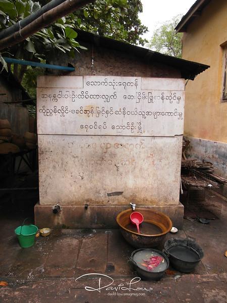 A very simple house (Mandalay)
