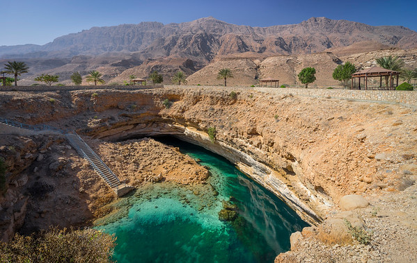 Sink Hole, Oman