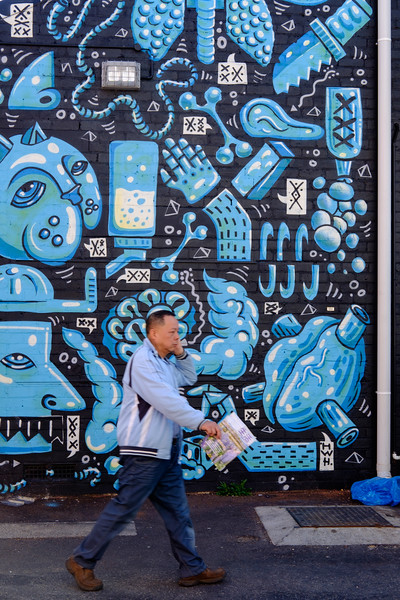 Perth Street Art - China mart