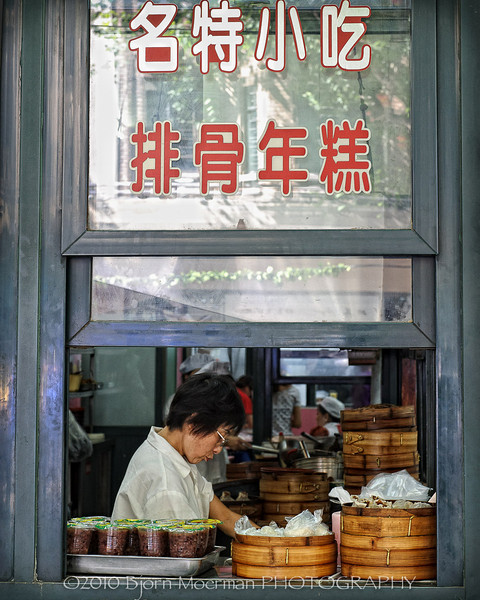 Dumpling shop, Shanghai, China