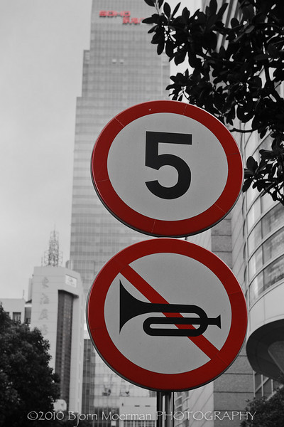 Slow and quit, Shanghai, China