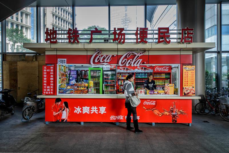 Americanized China