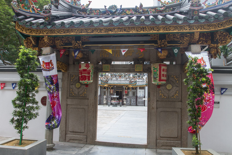 Old chinese Dao temple