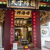 Daoist Temple Interior