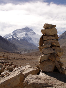 Chomolangma - Mount Everest, Tibet