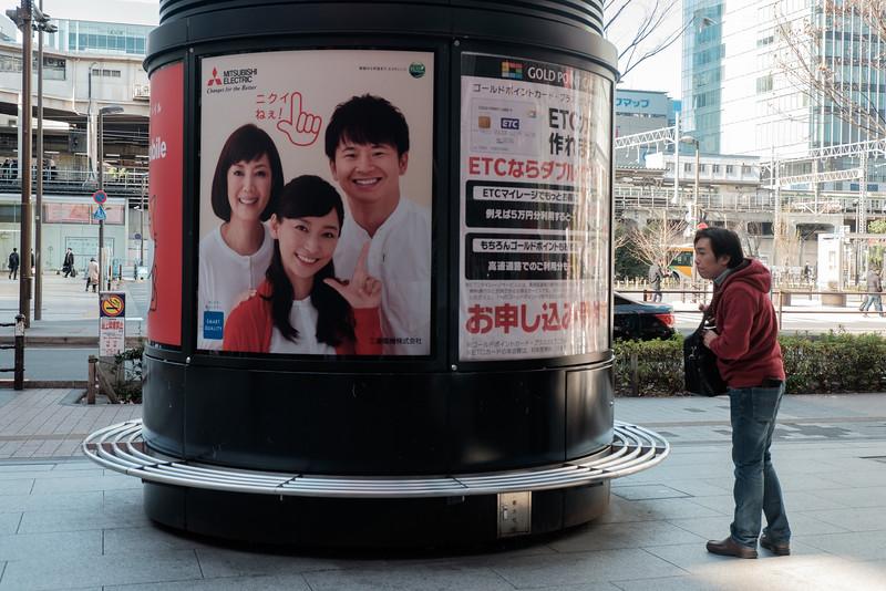 Advertising in Akihabara