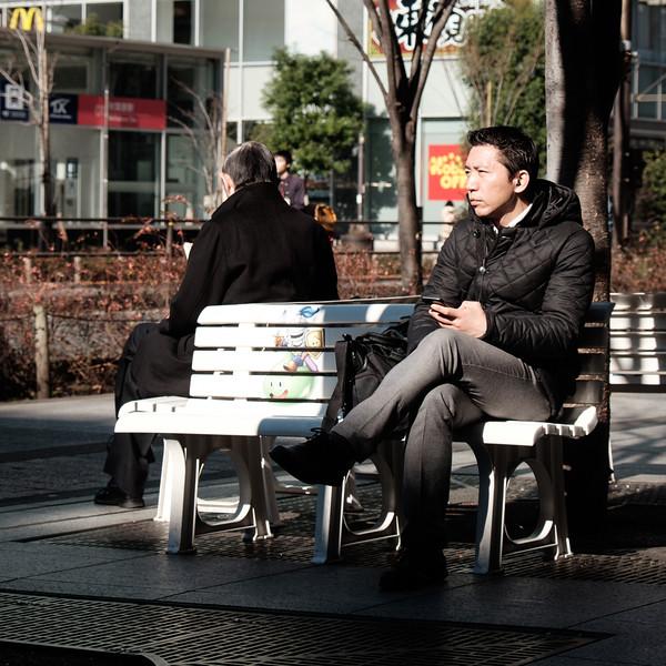 Enjoying the sun at Akihabara