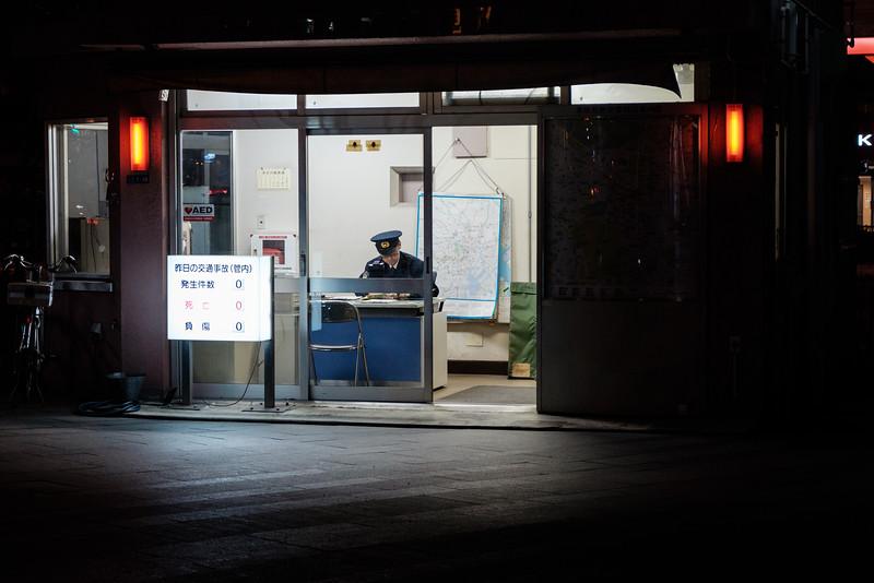 Tokyo Police station