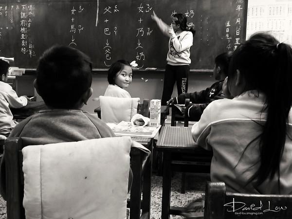 A preschool - Taiwan