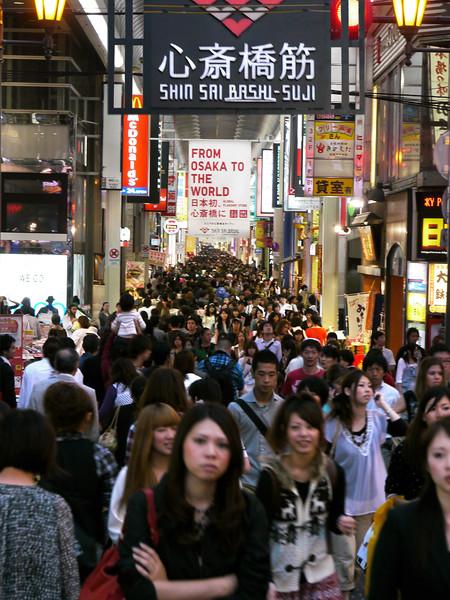 A boutique street, Japan