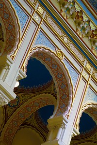 detail in the Sarajevo City Hall