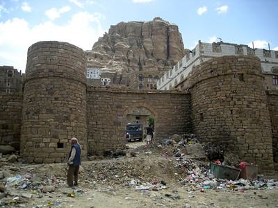 a gate in the village of Thillia, a mountain village near Sana'a