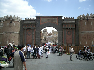 at gate Bab al-Yeman, entering old Sana'a