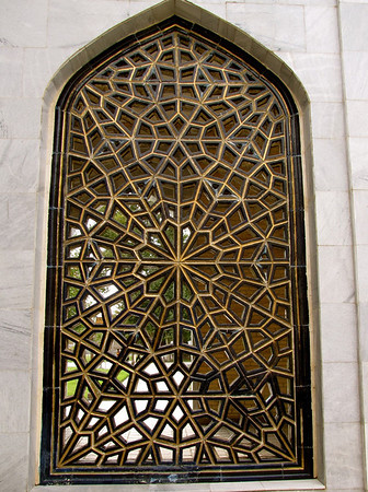in the al Bukhari Mausoleum