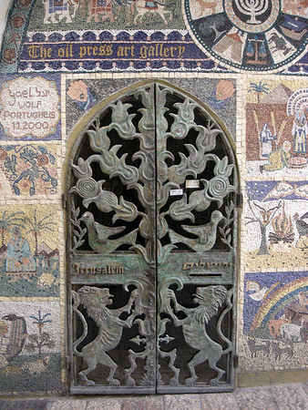 a door in the Jewish Quarter of the old city