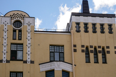 Дом Москвина