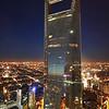 World Financial Centre, Shanghai, China