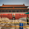 The Red Gate, Beijing, China