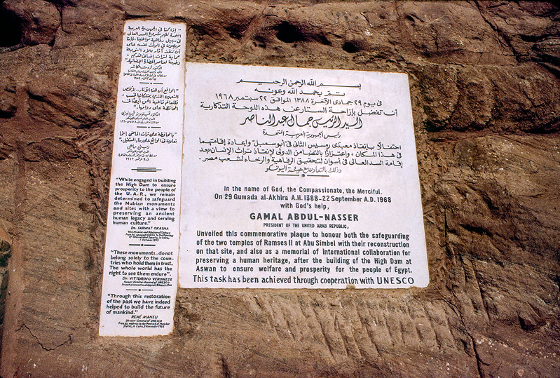 Abu Simbel commemorative plaque