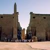 Temple of Luxor (1400 BCE)