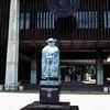 Saint Damien of Molokaʻi statue - Hawaiʻi State Capitol
