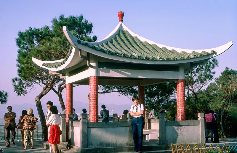 Hong Kong - 1984