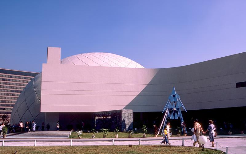 Hong Kong Space Museum - 1980