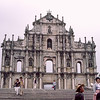 Macau - Ruins of St Paul's church facade (1640) - 1980