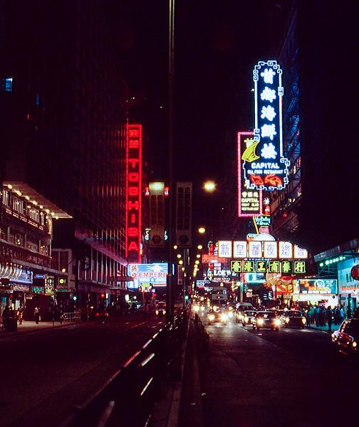 Hong Kong at night - 1980