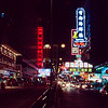 Hong Kong at night - 1980