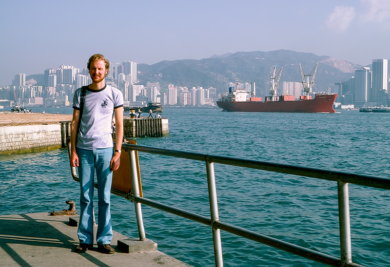 Barry by the Hong Kong harbor - 1980