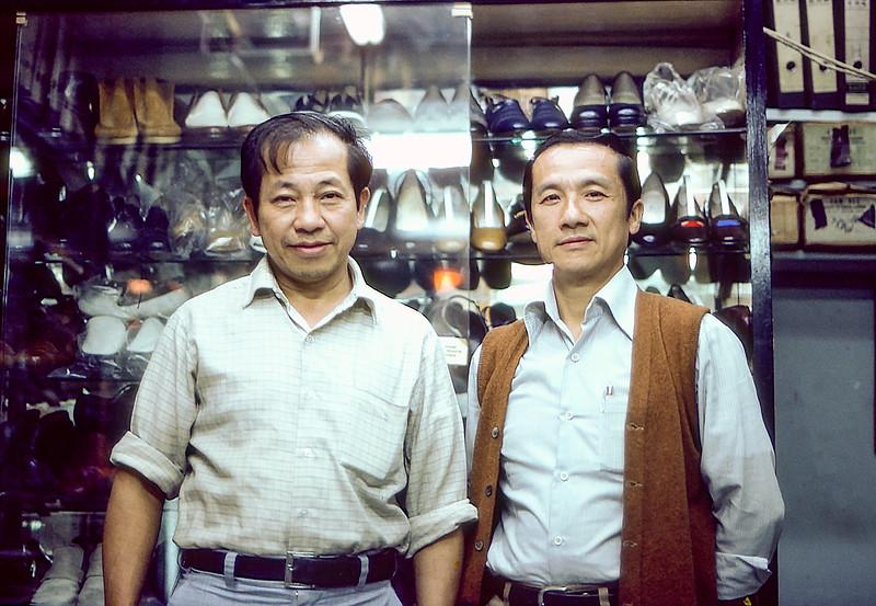 Sam Kee - Custom shoemakers - 1980