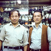 Sam Kee - Custom Shoemakers - 1980