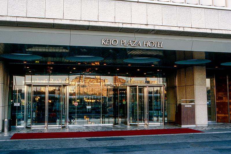 Tokyo - Keio Plaza Hotel