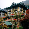 Kyoto hotel - 1985