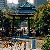 Tokyo park - 1985