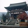 Kyoto - 1985