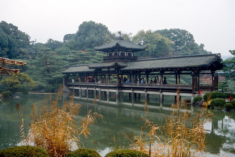 Garden Bridge of Heian-Jingu Shrine (1895) - 1985
