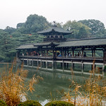 Garden Bridge of Heian-Jingu Shrine (1895) - 1985