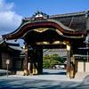 Ninomaru Palace at Nijo Castle - 1985